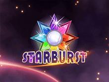 Демо игра Starburst